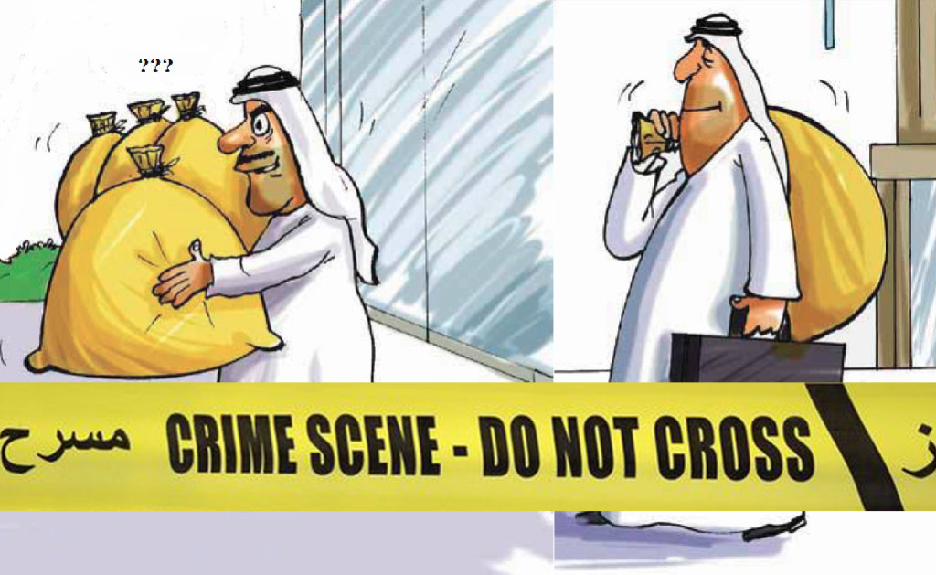Cartoon: Ahmed Abdulla Abdul Khadir, a policeman from Abu Dhabi Police in plain clothes, is seen here, with Hassan Saeed Hassan, his companion Emirati landlord, amidst the shameful looting operation""